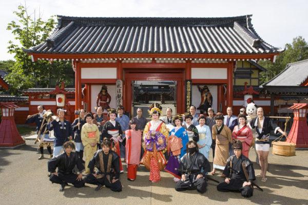 Noboribetsu Jidai Mura Ninja village private sighseeing tour